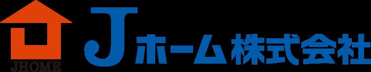 Jホーム株式会社
