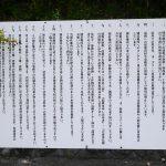 東条湖きよみづ郷